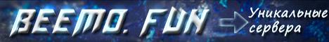Beemo.FUN Techno-Magic Servers