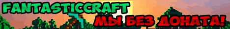 FantasticCraft