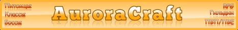 AuroraCraft RPG