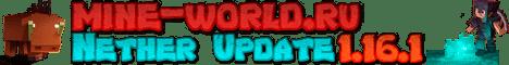 Mine-World.ru SURVIVAL 1.16.1