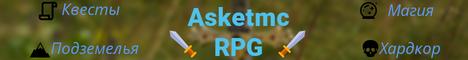 Asketmc - RP Hardcore Medieval