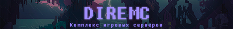 DireMC.ru NarutoWorld 1.7.10