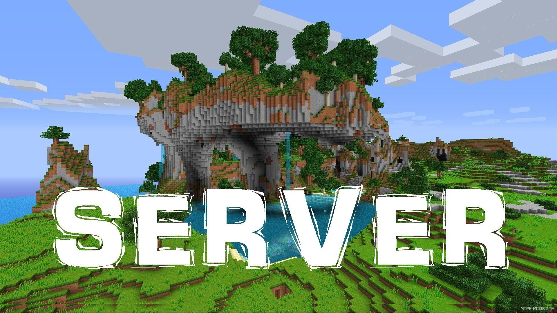 картинка смена сервера